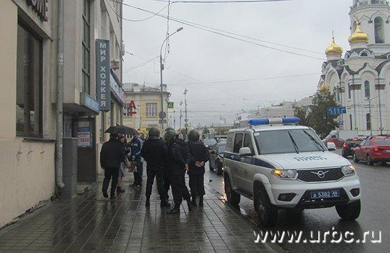 ВСвердловской области эвакуируют строение руководства иадминистрации губернатора